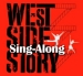 APPAC Presents:  West Side Story Sing Along